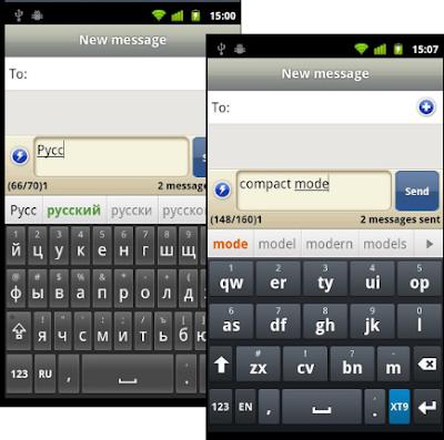 Download Smart Keyboard Pro Apk