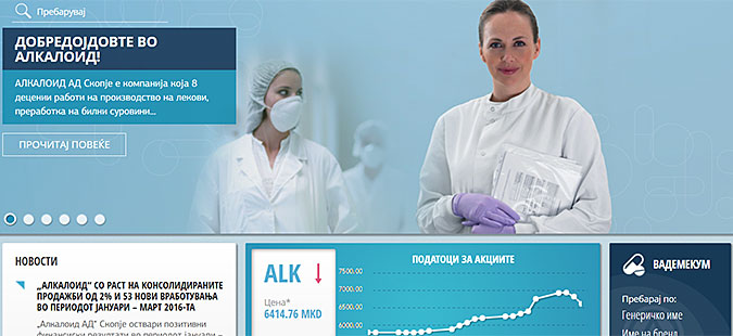 Alkaloid sees sales go up by 8 percent