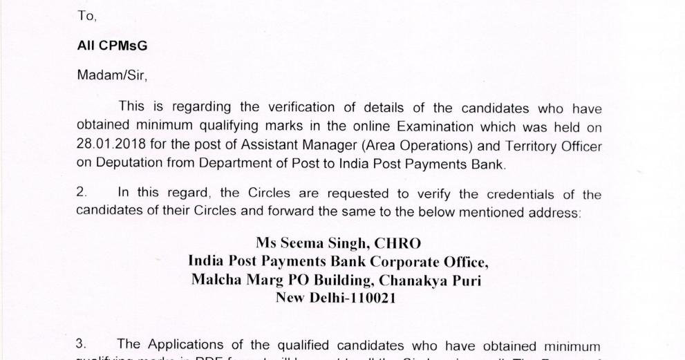 particulars to be submitted for selection Virtual integrated registry and regulatory general information network request for amendments to particulars this selection is a request be submitted with the.