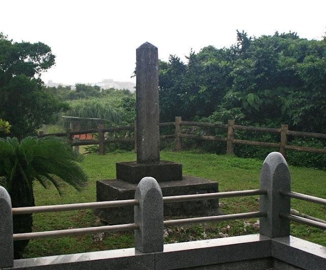 南巨摩郡中山出身の山中幸作氏が建立した石碑(具志頭城跡)の写真