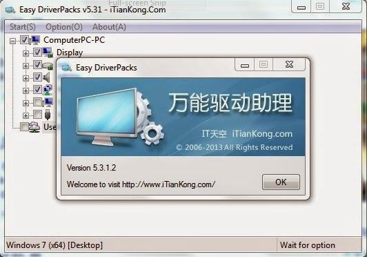 Скачать драйвера для Windows 7