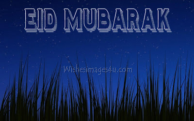 Eid Mubarak 3D Background For Desktop 2017
