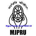 Mjpru Private Form 2018-19 Last Date, Fess, Admission