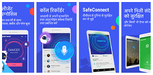 android phone se virus kaise hataye, best android phone cleaner, android phone hang hone se bachaye, best antivirus for android phone, android phone best cleaner apps download, malware remover apps