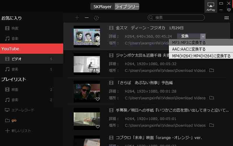 練功十八法 | 鈴木康弘 |本 | 通販 | Amazon