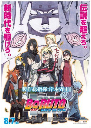Poster Boruto: Naruto the Movie 2015