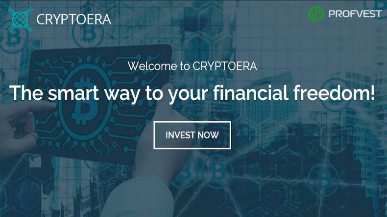 CryptoEra обзор и отзывы вклад 200$