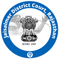 Jaisalmer District Court Recruitment 2018