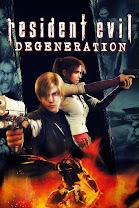 Resident Evil: Degeneración<br><span class='font12 dBlock'><i>(Baiohazâdo: Dijenerêshon (Biohazard: Degeneration) (Resident Evil CG))</i></span>