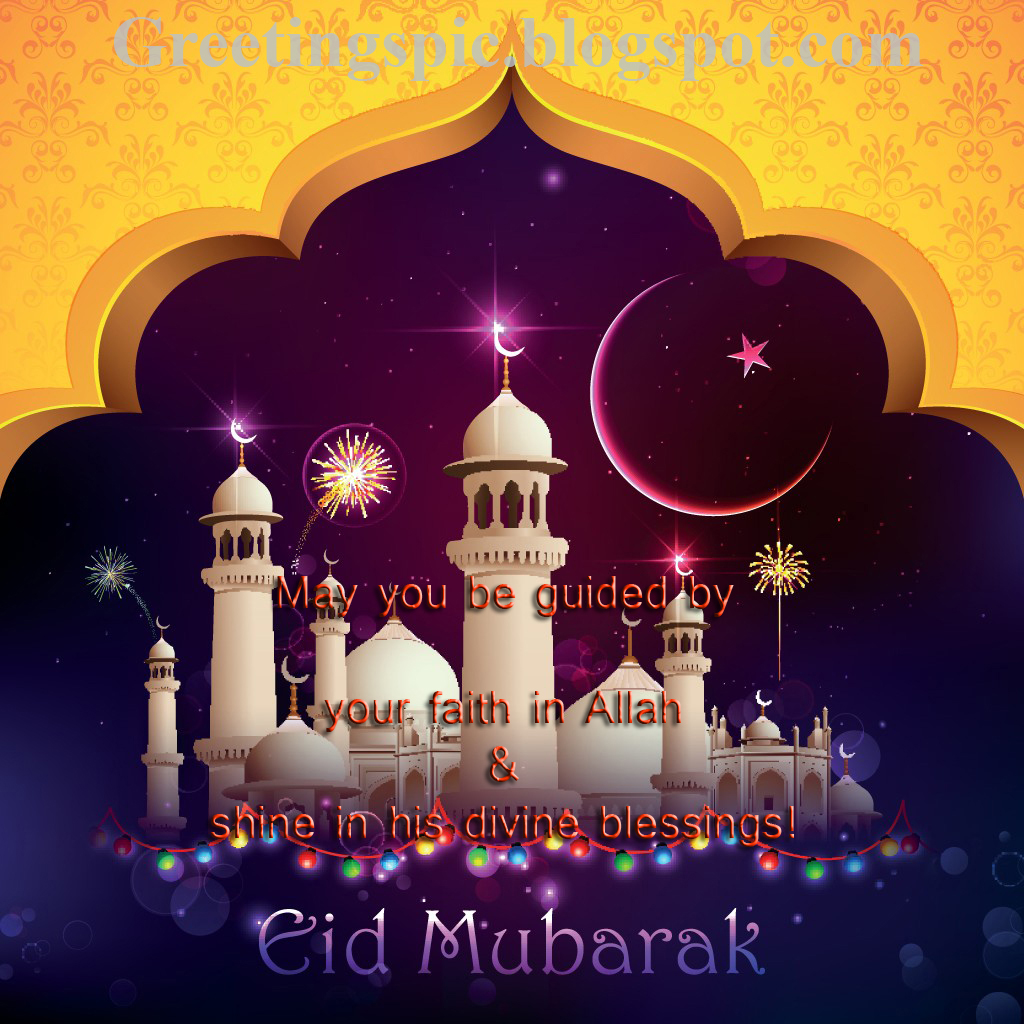 happy eid mubarak wishes sms quotes messages  greetings