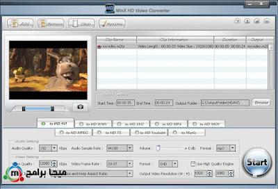 تنزيل برنامج WinX HD Video Converter