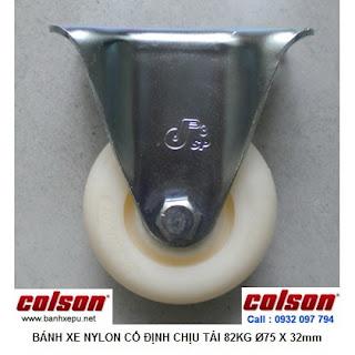 Bánh xe công nghiệp Nylon cố định phi 75 chịu tải 82kg | S2-3058-255C www.banhxepu.net