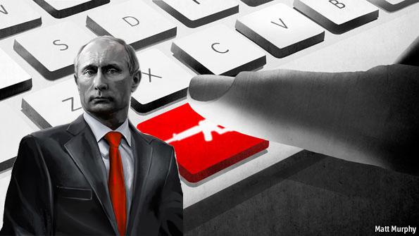 Το κατηγορώ της Ρωσίας
