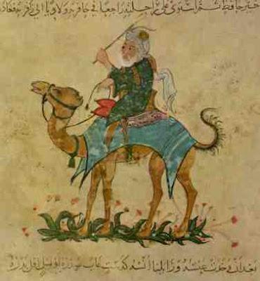 Lukisan Ibnu Battutah