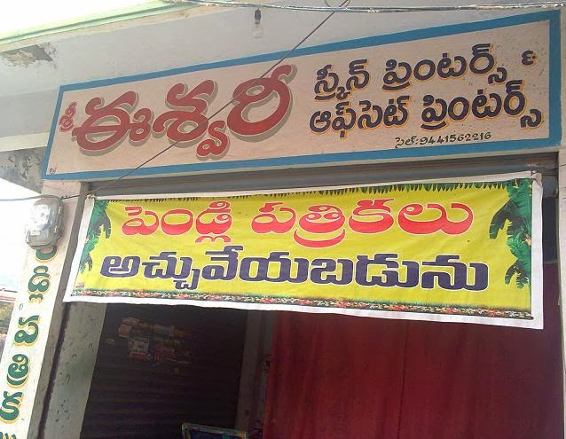 Visiting Cards Nalgonda