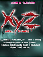 XYZ Movie Poster-cover-photo