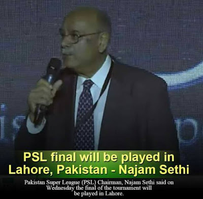 Lahore Blast & Future Of PSL Final In Lahore