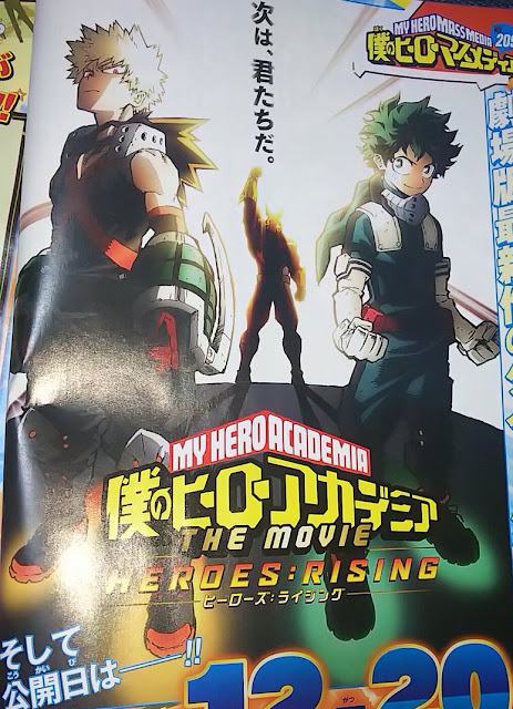 My Hero Academia The Movie – Heroes:Rising