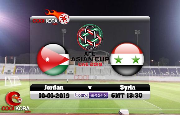 مشاهدة مباراة الأردن وسوريا اليوم كأس آسيا 10-1-2019 علي بي أن ماكس
