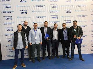 Στην Εθνική Συνδιάσκεψη της ΔΑΠ η ΔΑΠ-ΝΔΦΚ Μυτιλήνης (vid, pics)