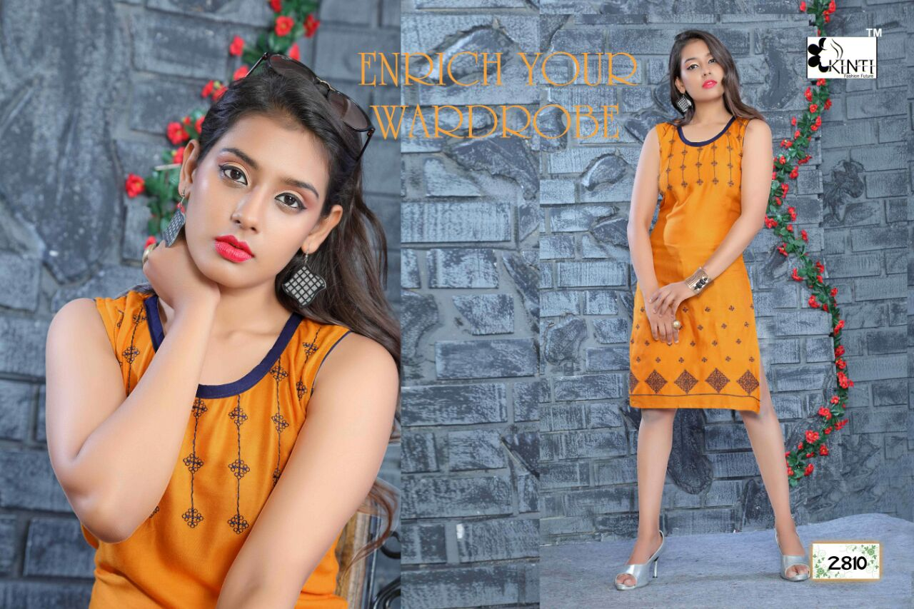 Dream – New Arrival Designer Rayon Kurti
