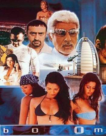 Boom 2003 Hindi 300MB HDRip 480p Watch Online Free Download downloadhub.in