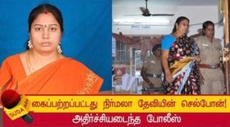 Did police got opinion from nirmala devi