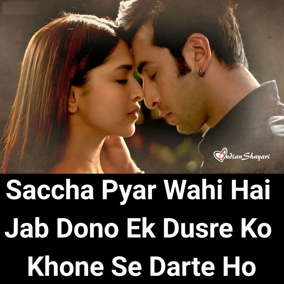 Quotes Of Love In Hindi: Love Quotes Images In Hindi For Whatsapp Dp