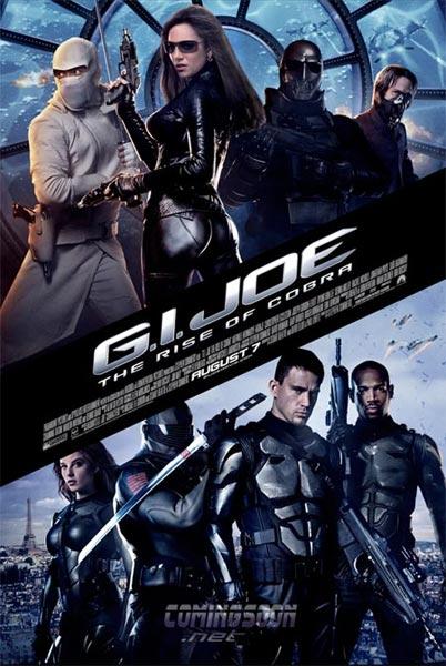 G.I. Joe: El origen de cobra poster box code