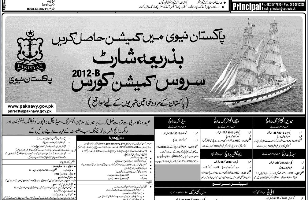 WASIQ1'S PAKISTAN Blog: June 2012
