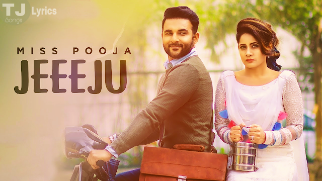 Jeeeju Lyrics: A latest punjabi song in the voice of Miss Pooja music for this track is composed by G Guri while lyrics is penned by Vicky Dhaliwal