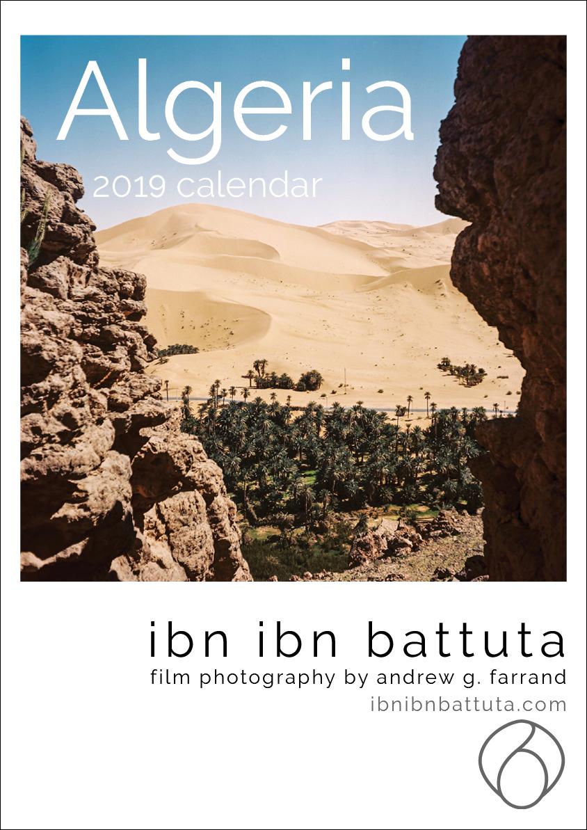 Algeria 2019 wall calendar by Ibn Ibn Battuta