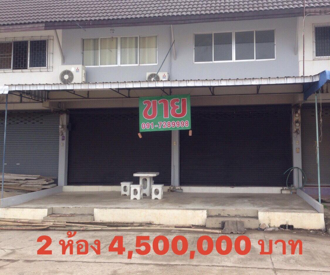 ขายอาคารพาณิชย์ ขนส่งธาตุพนม ถนนบายพาส