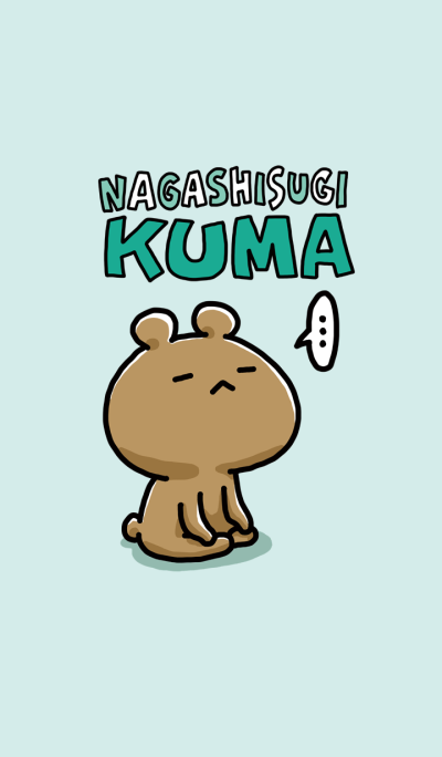 NAGASHISUGI KUMA