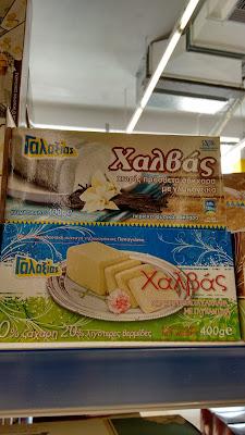 Halva in a Typical Greek Supermarket