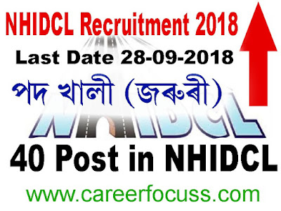 NHIDCL Recruitment 2018 latest job news on August 26, 2018. Here you can find the official website of  NHIDCL Recruitment 2018 along with latest NHIDCL Recruitment advertisement 2018.