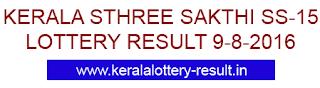 Kerala Sthree Sakthi SS 15 lottery result, Sthree Sakthi Lottery result 9-8-2016, SS15 lottery result, Today's Sthree Sakthi lottery result SS-15 9-8-2016