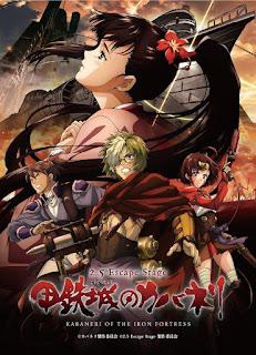 Koutetsujou no Kabaneri Movie 2: Moeru Inochi