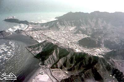 Awalnya kawah ini terungkap saat pesawat inggris berhasil memotret kota-kota dari udara. Mereka menemukan kota aden berada diatas kawah yang besar, kemudian mereka menyebutnya Krytar/Crater. Kerajaan Inggris mengirim delegasi yang dipimpin Prof. I.G. Gass tahun 1964 untuk melakukan penelitian terhadap kota Aden.