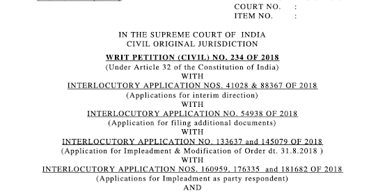 SSC CGL 2017 Supreme Court Case Office Report for hearing on 29.01.2019
