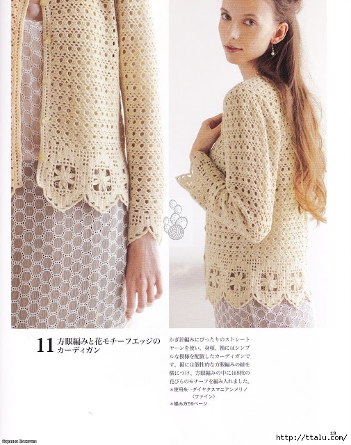 Free Crochet Patterns For Long Jackets : crochet patterns, crochet patterns for beginners, crochet ...
