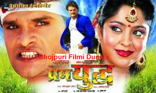 Bhojpuri film photo full hd new movie video 2020