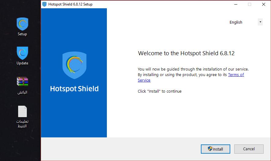 تفعيل hotspot shield مدى الحياة للاندرويد