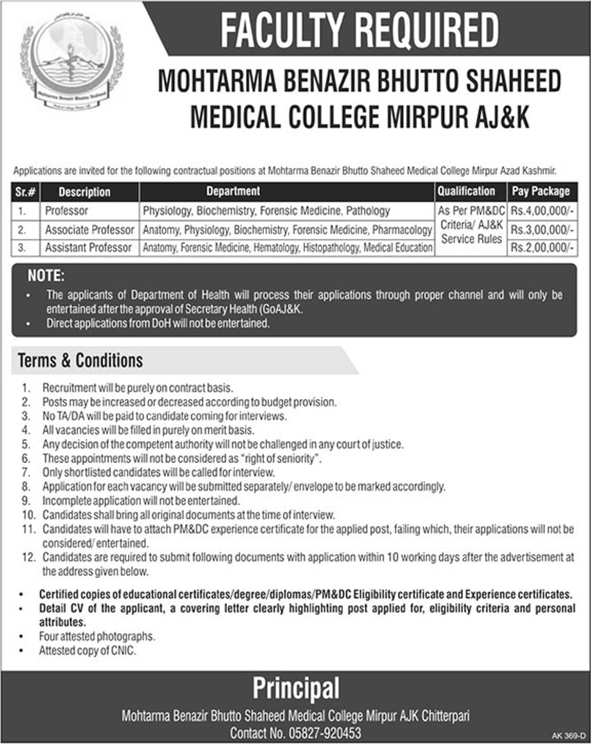 Mohtarma Benazir Bhutto Shaheed Medical College Mirpur Jobs - Latest ...