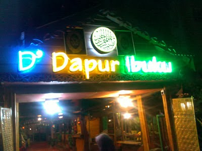 Entrance To D Dapur Ibuku Restaurant