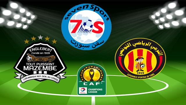 موعدنا مع مباراة الترجي التونسي ومازيمبي بتاريخ  27/04/2019 دوري أبطال أفريقيا