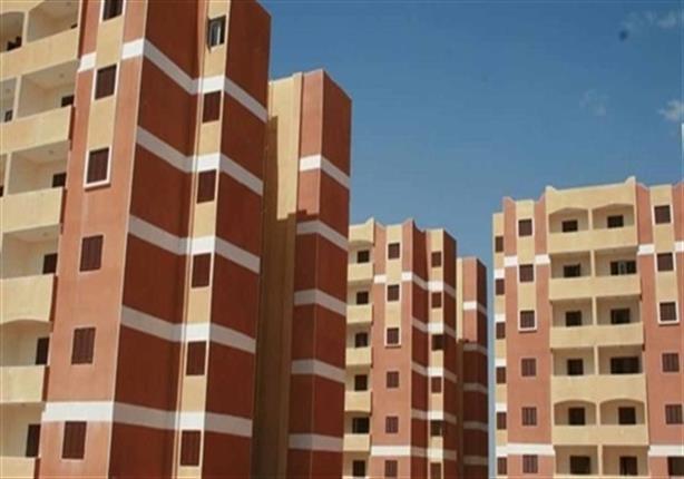 """موعد سحب كراسة شروط المرحلة التكميلية للإسكان الإجتماعي """"شقق الاسكان"""" مد الفترة حتى 13 أكتوبر"""