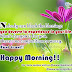 Happy morning quotes messages