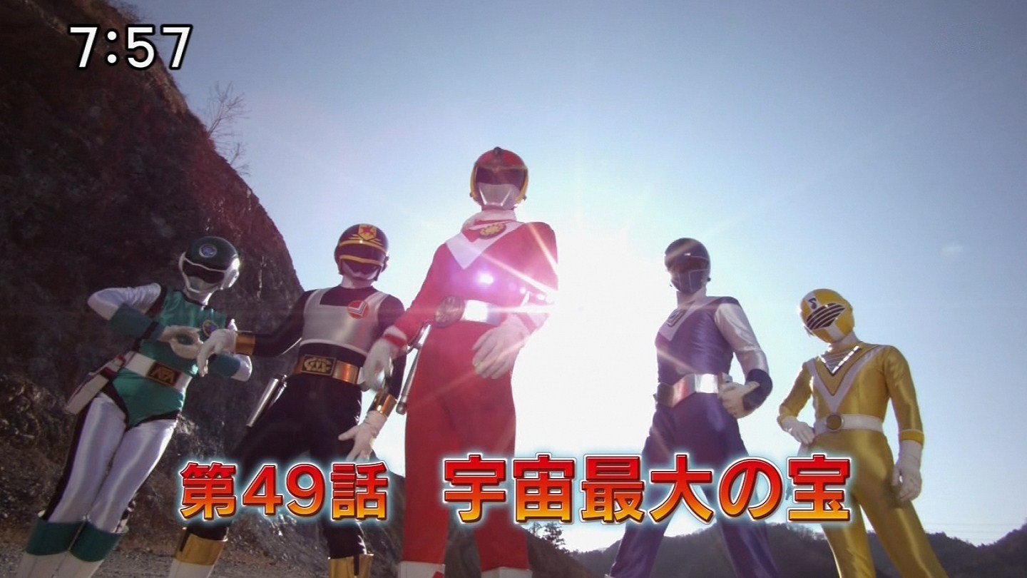 If Lavender Ranger adapted Gokaiger into Super Megaforce