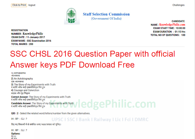 SSC CHSL 2016 Question Paper with official Answer keys PDF Download Free
